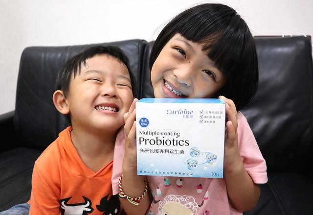 (開箱)國際認證多層包覆專利益生菌【Carloine卡蘿琳專利益生菌】提升防護力及免疫力