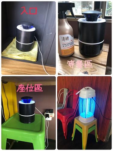 我也不知道為什麼台南中西區會有這麼多蚊子但來者是客也只好準備捕蚊燈款待他們了