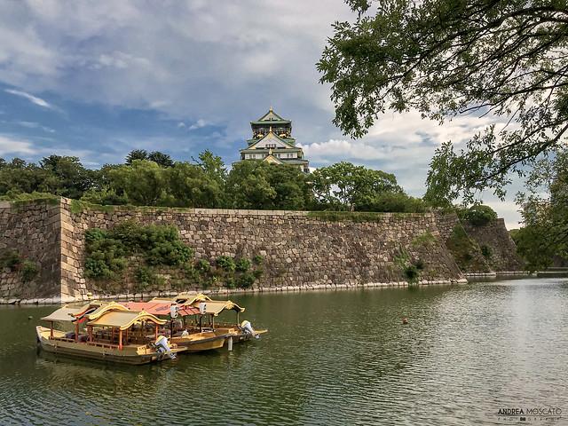Osaka Castle Park - Osaka (Japan)