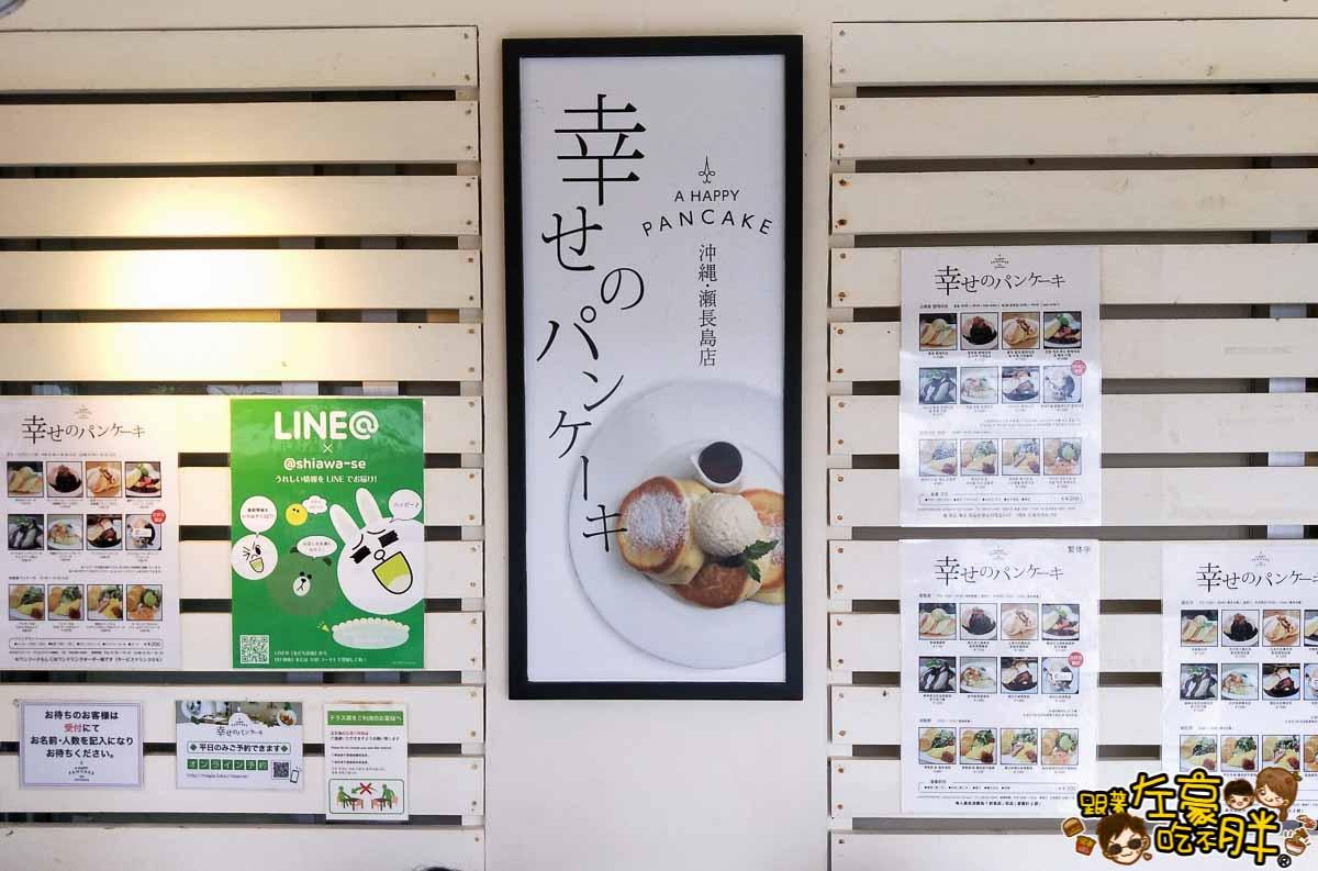 沖繩旅遊-瀨長島幸福鬆餅-58