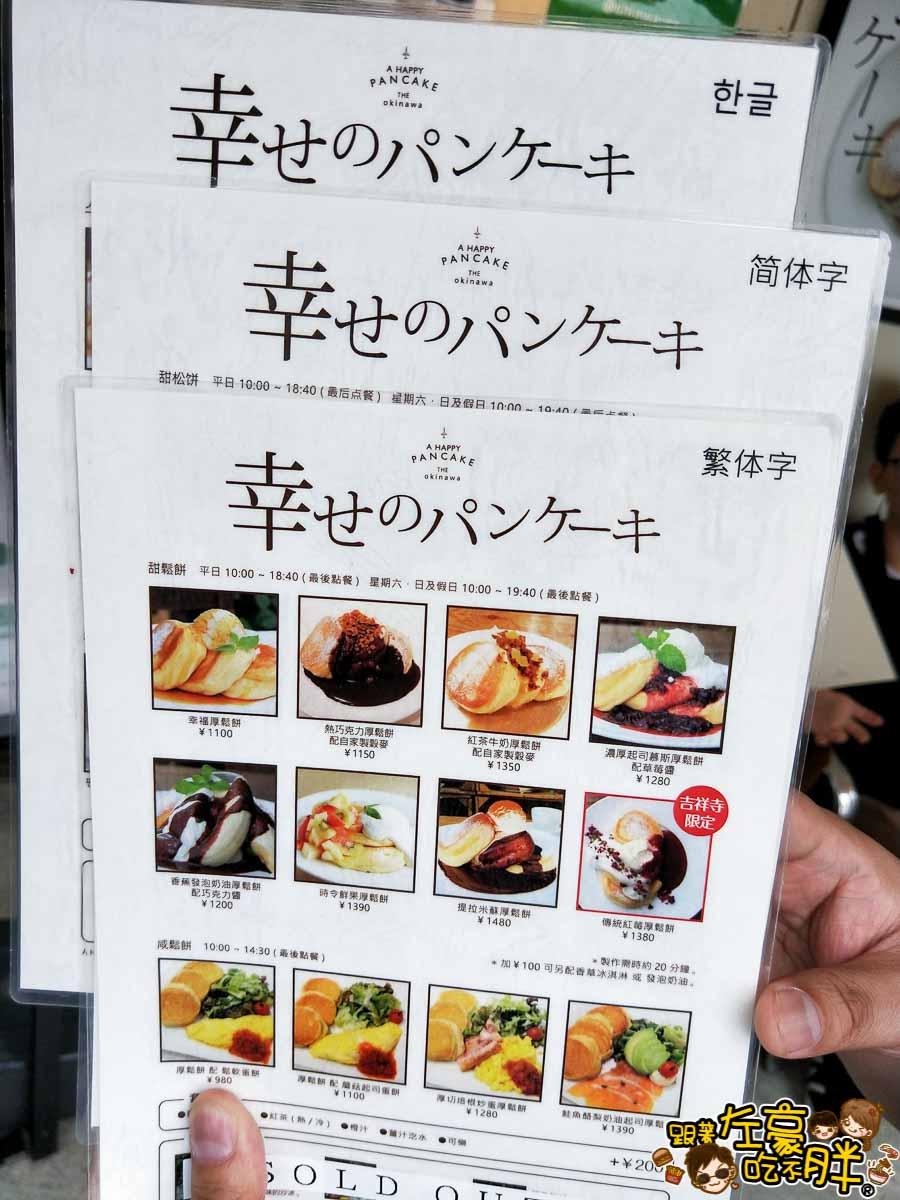 沖繩旅遊-瀨長島幸福鬆餅-42