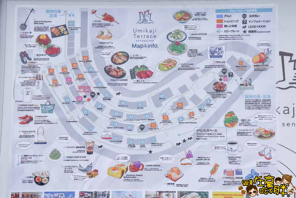 沖繩旅遊-瀨長島幸福鬆餅-8