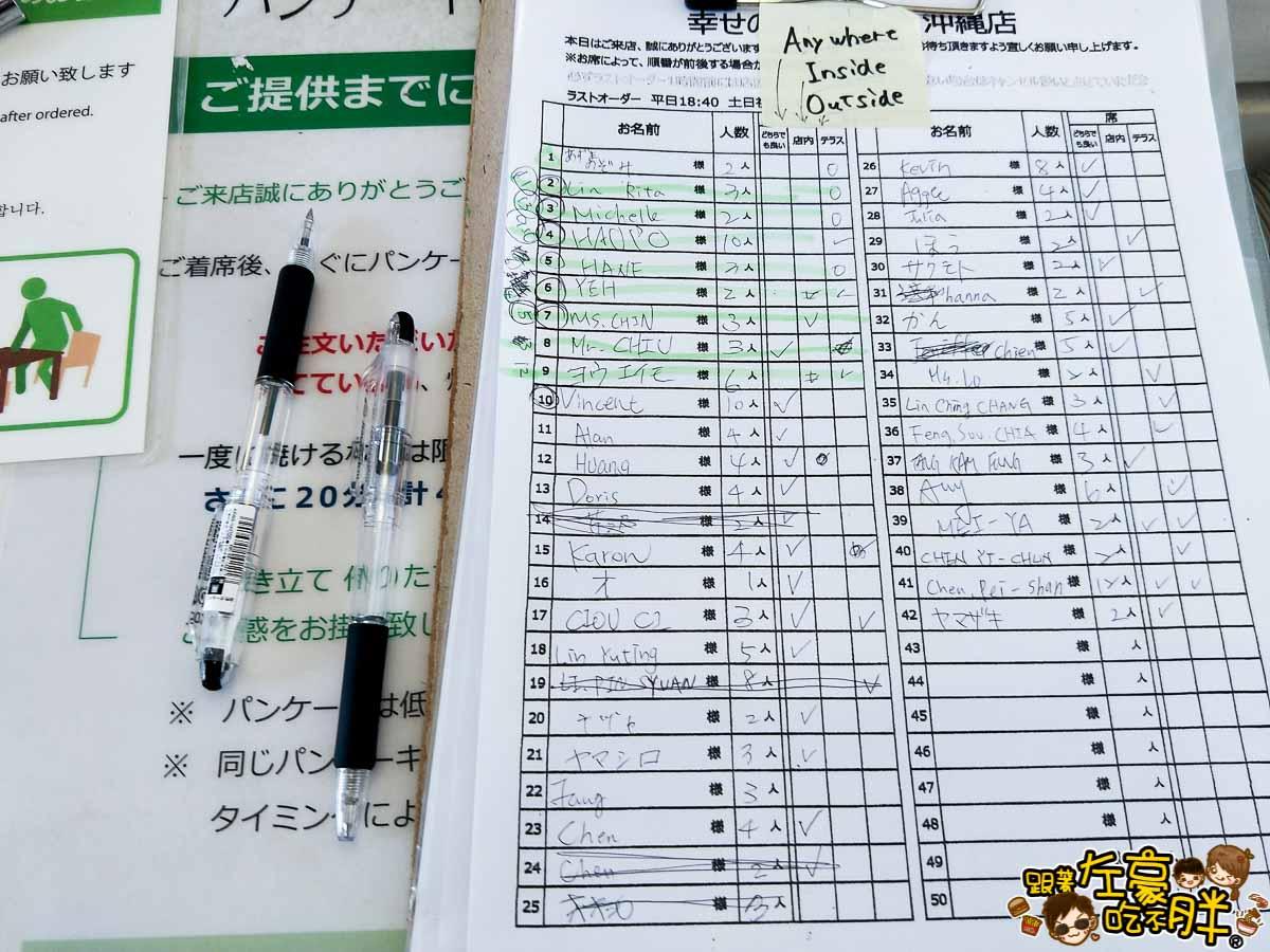 沖繩旅遊-瀨長島幸福鬆餅-56