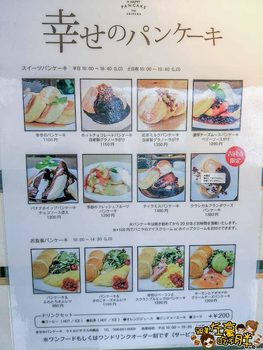 沖繩旅遊-瀨長島幸福鬆餅-55