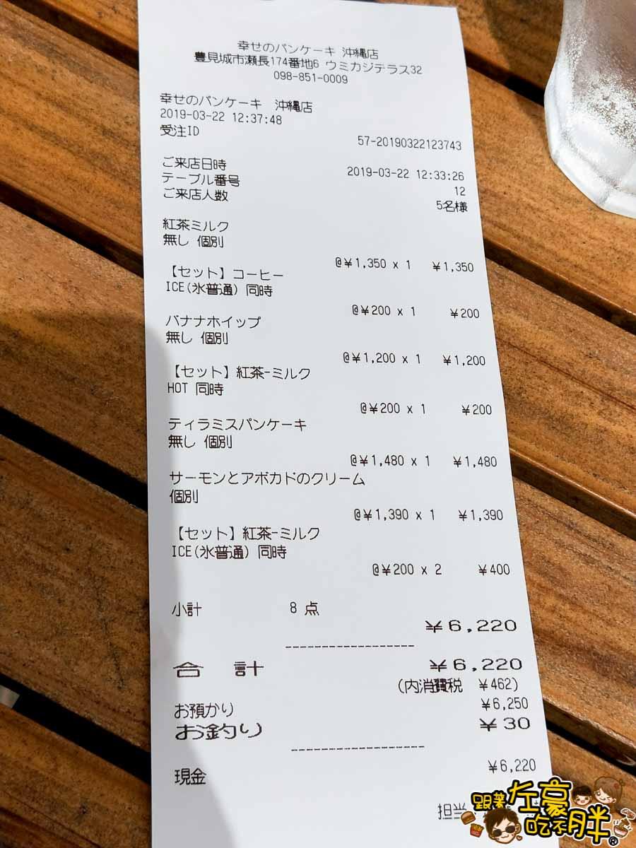 沖繩旅遊-瀨長島幸福鬆餅-40