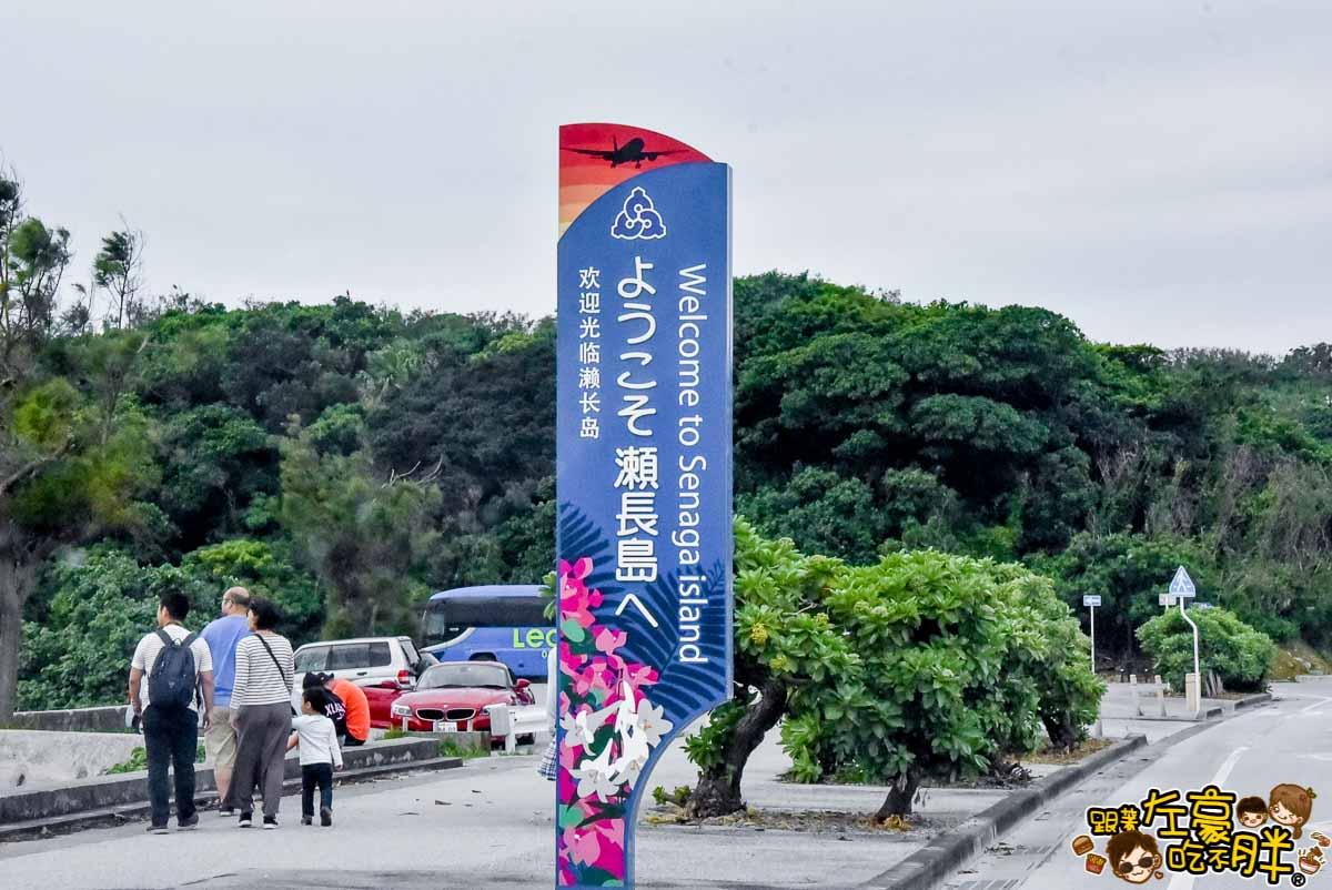 沖繩旅遊-瀨長島幸福鬆餅-3