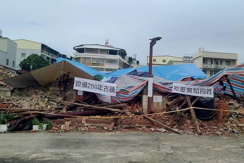 劉氏新厝遭拆後,大雨不斷,目前用防水布覆蓋保護文物後續進行調查。圖片來源:劉家子孫提供。