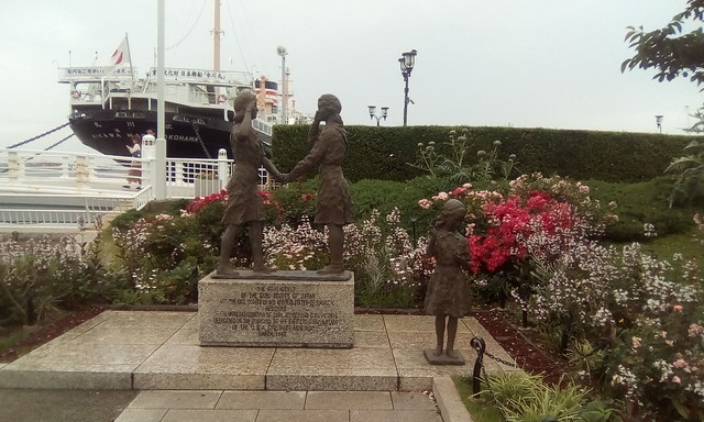 Friendship, Yokohama