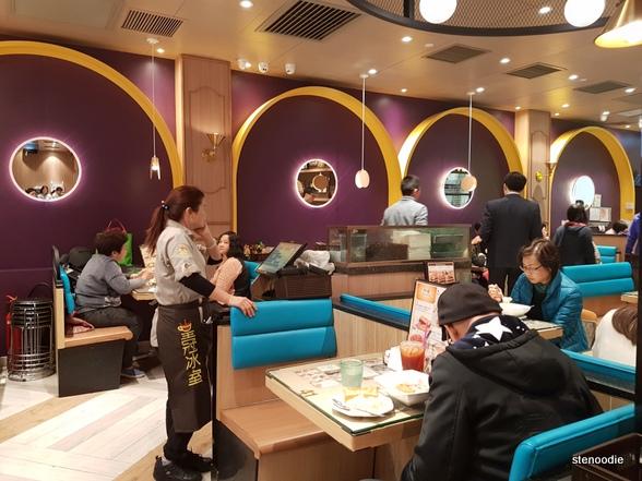 Crown Cafe Hong Kong interior