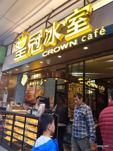 Crown Cafe Hong Kong storefront
