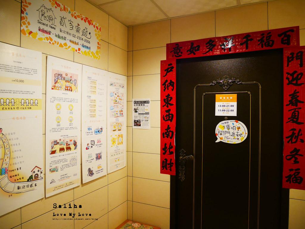 台北車站好玩桌遊店推薦貳家桌遊店 (2)