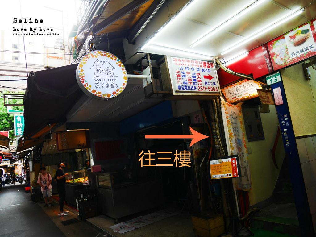台北車站好玩桌遊店推薦貳家桌遊店 (1)