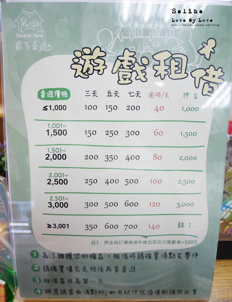 台北車站貳家桌遊店 (32)