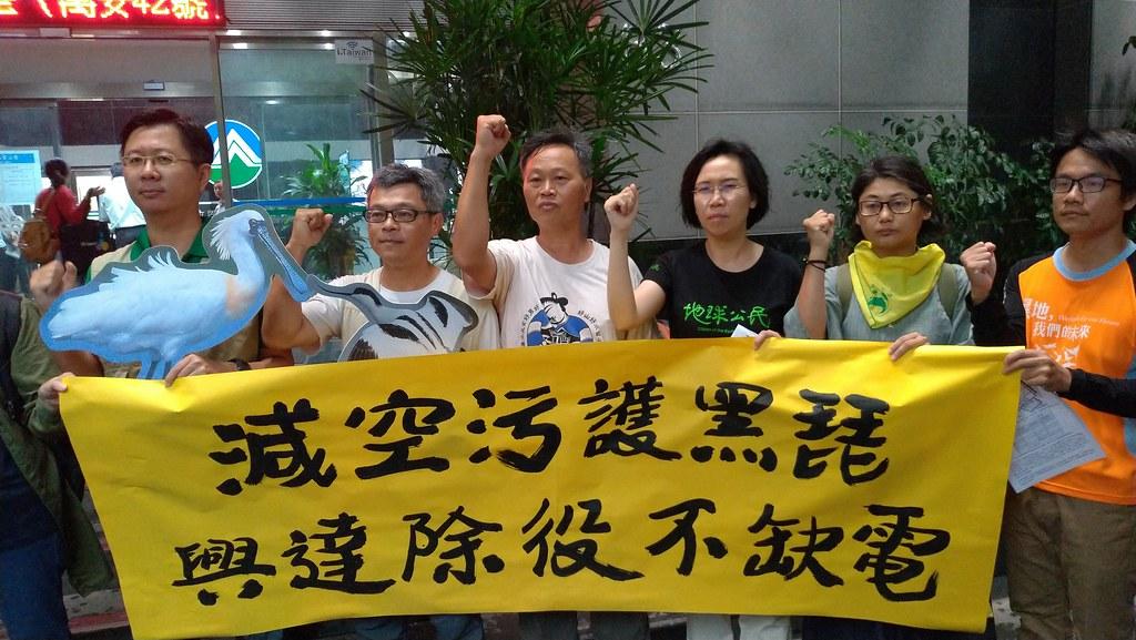 環團代表於環評初審會議進行前舉行記者會,呼籲燃煤電廠提前除役。孫文臨攝