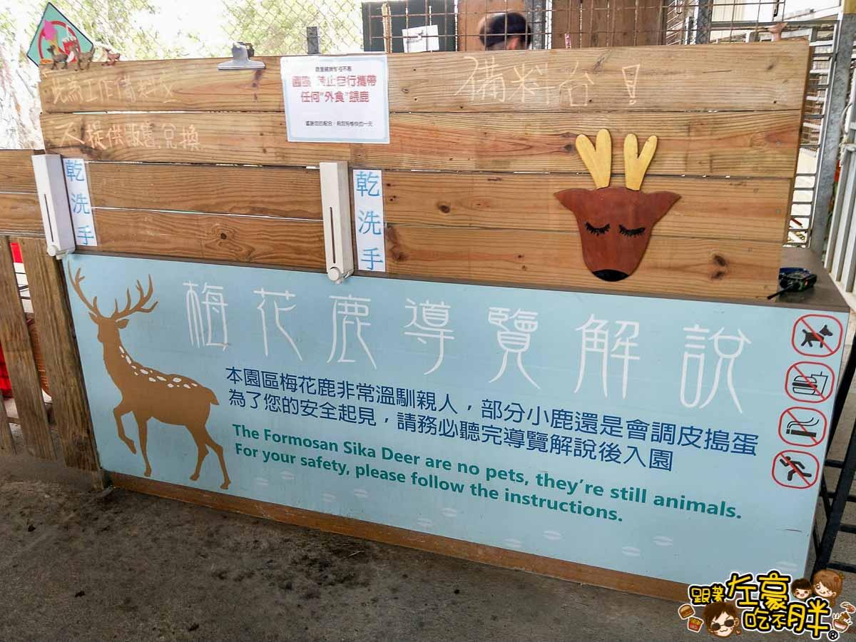 恆春景點-鹿境Paradise Of Deer-30