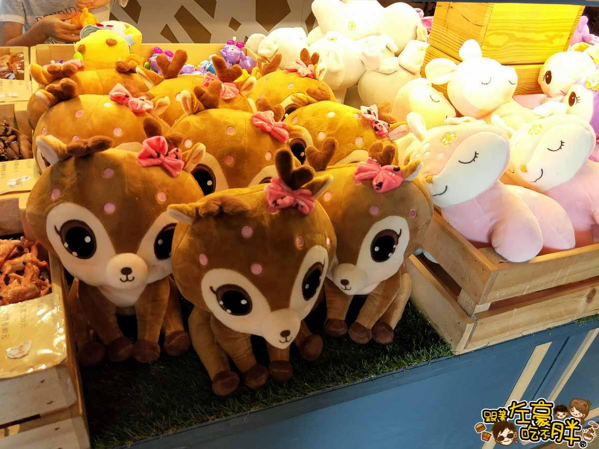 恆春景點-鹿境Paradise Of Deer-40