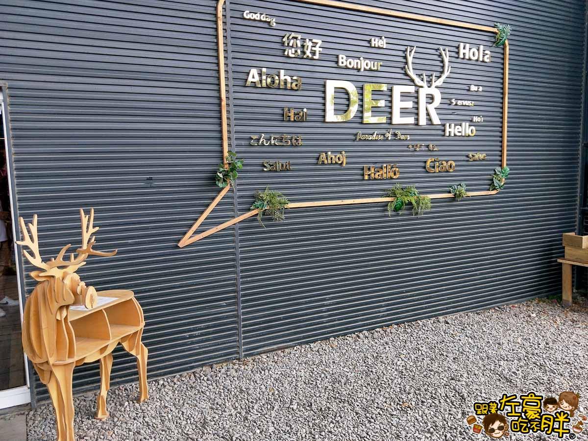 恆春景點-鹿境Paradise Of Deer-6