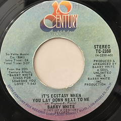 BARRY WHITE:IT'S ECSTASY WHEN YOU LAY DOWN NEXT TO ME(LABEL SIDE-A)