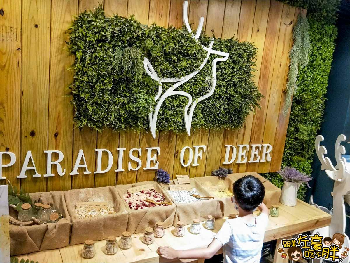 恆春景點-鹿境Paradise Of Deer-1