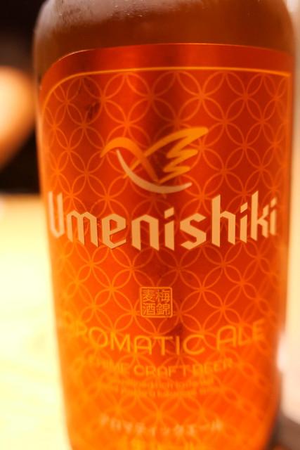 Umenishiki KINKA sushi bar Izakaya 15