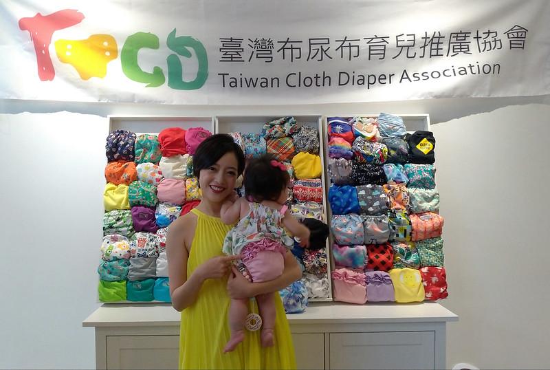 藝人貝童彤特別帶著女兒到現場分享自己的布尿布使用經驗。孫文臨攝
