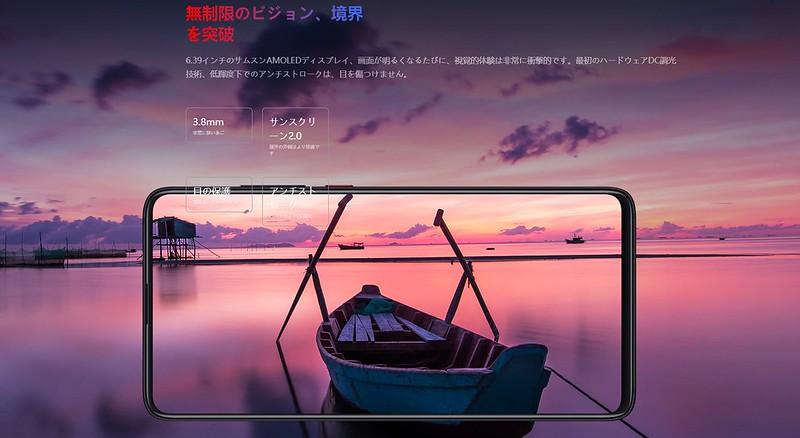 Xiaomi Redmi K20 Pro 特徴 (11)