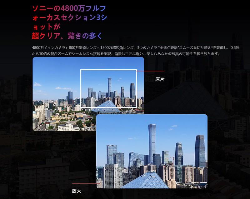 Xiaomi Redmi K20 Pro 特徴 (8)