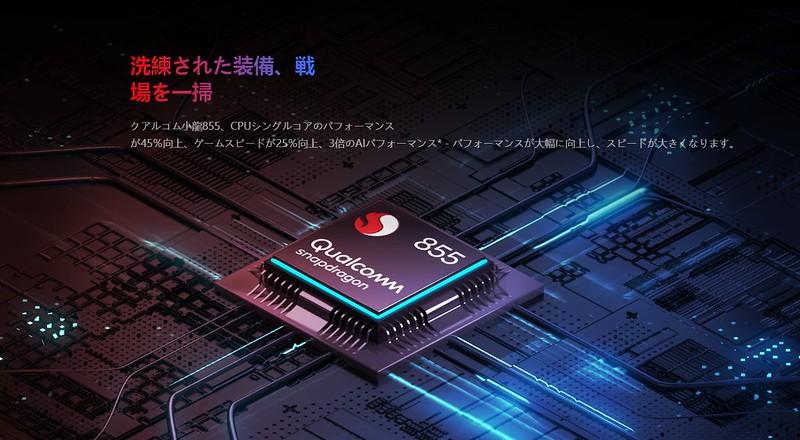 Xiaomi Redmi K20 Pro 特徴 (3)
