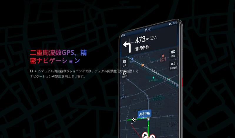 Xiaomi Redmi K20 Pro 特徴 (17)