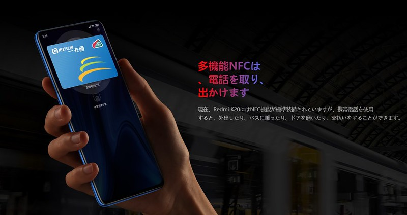 Xiaomi Redmi K20 Pro 特徴 (16)