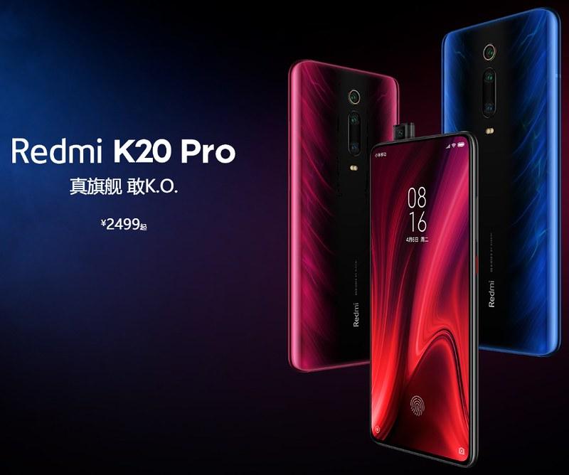 Xiaomi Redmi K20 Pro 特徴 (1)