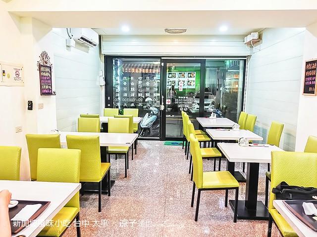 新加坡風味小吃 台中 太平 14