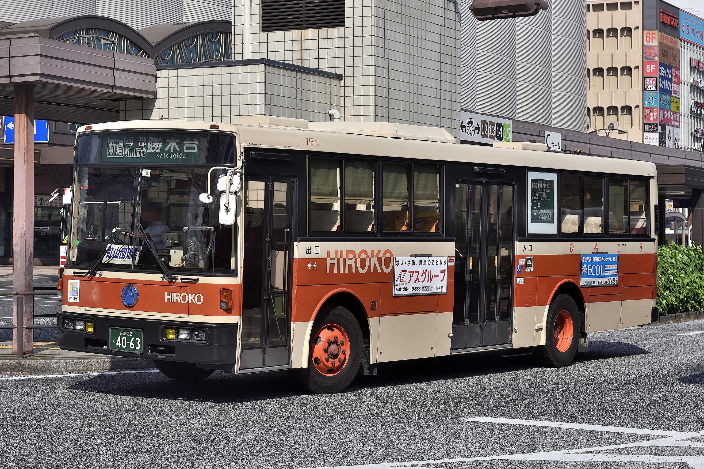hiroko_71551