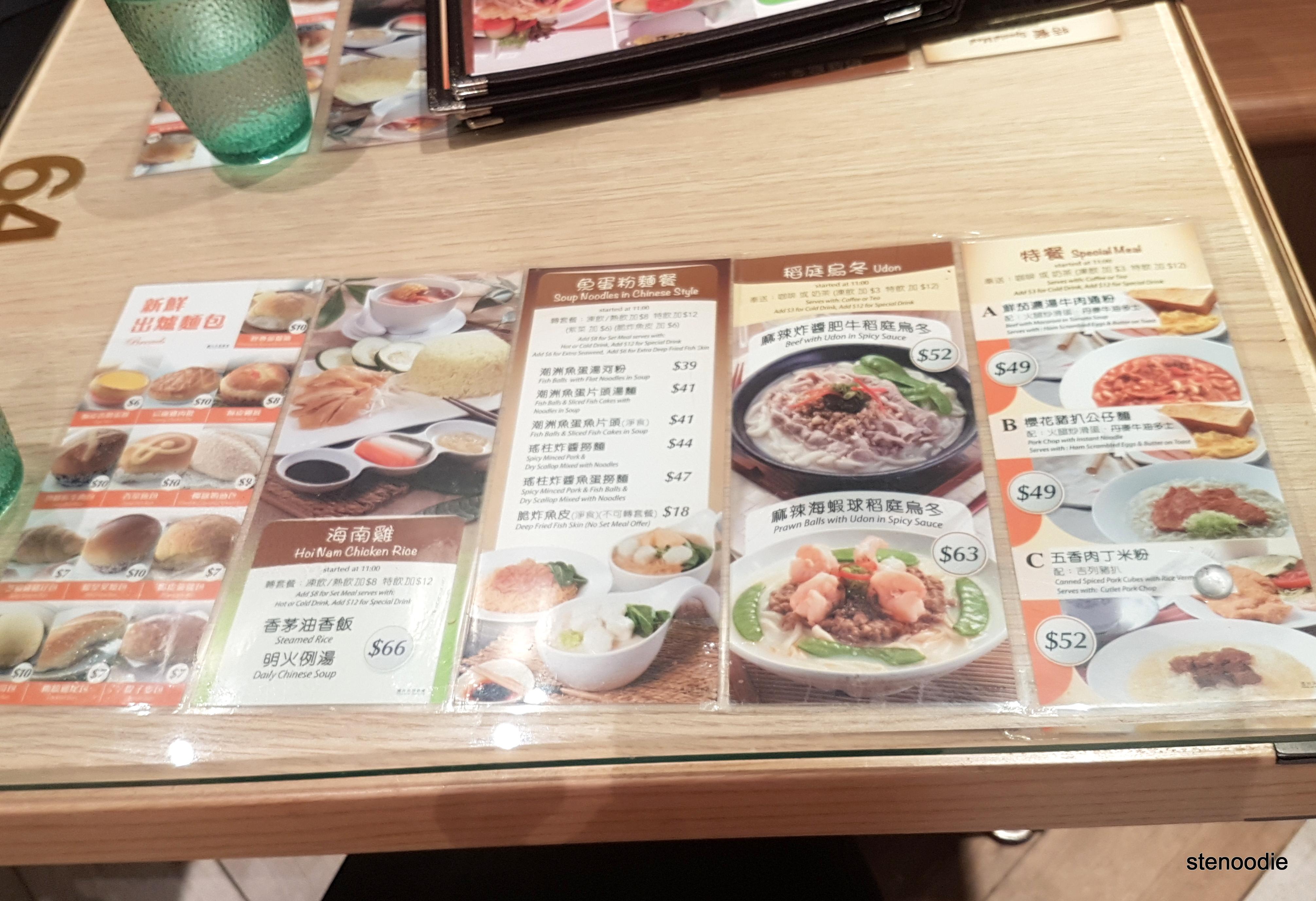 Crown Café Hong Kong menu and prices