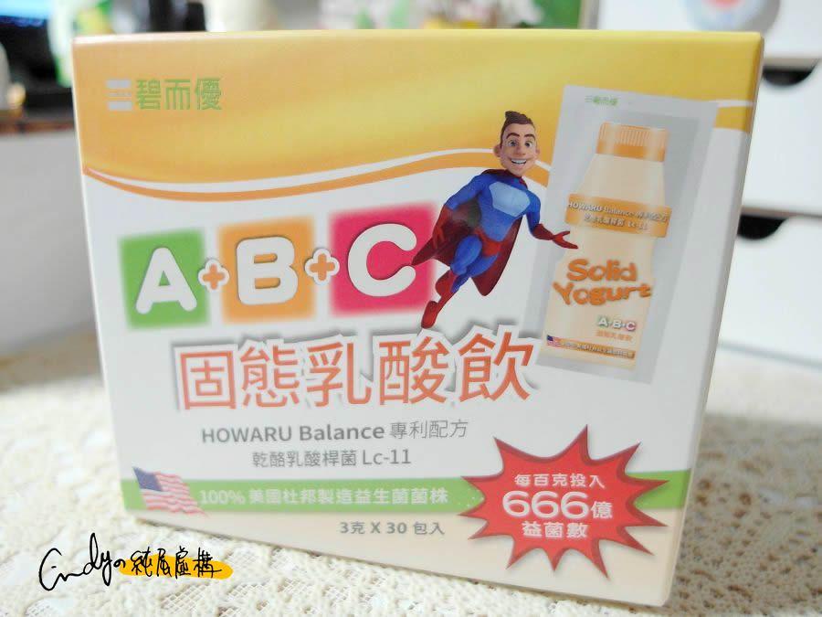 BioOne碧而優ABC固態乳酸飲粉末狀食品Balance配方