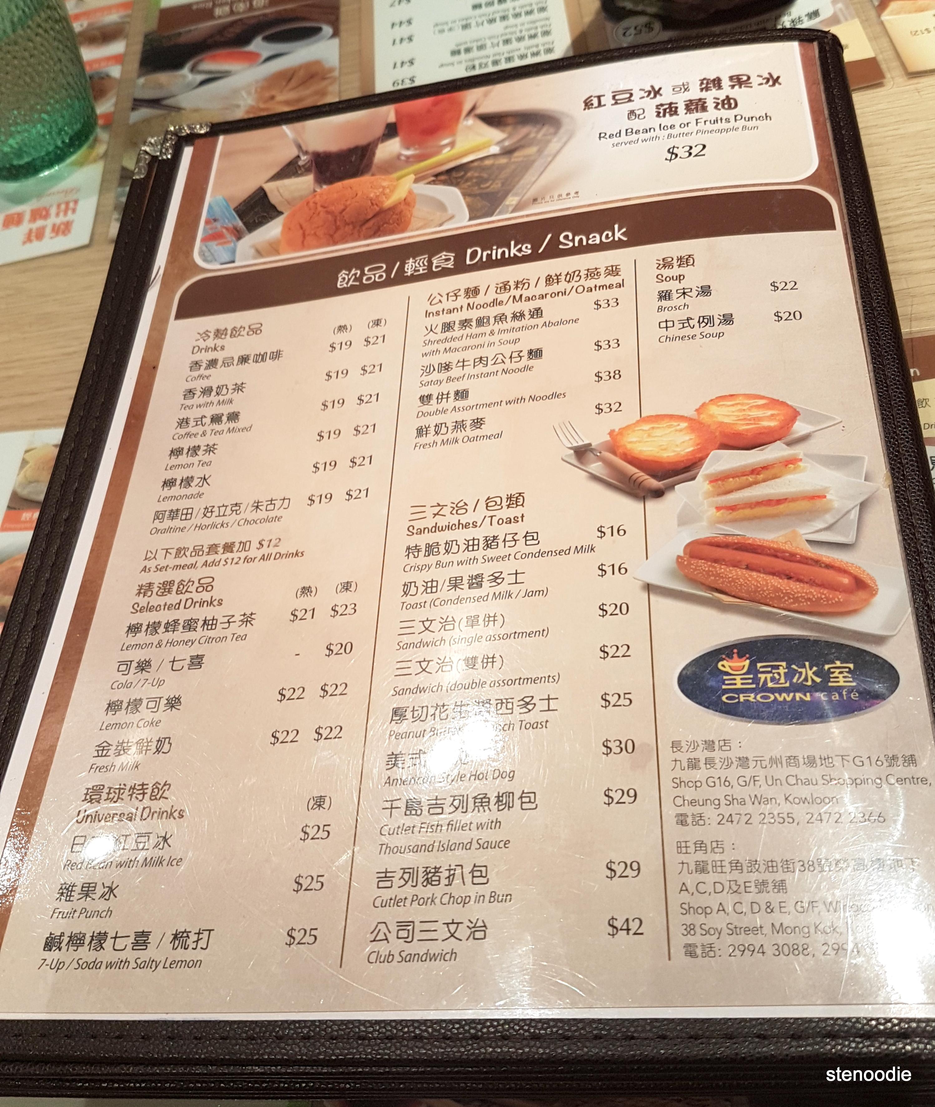 Crown Café Hong Kong drinks menu