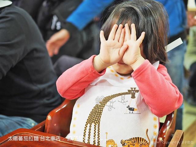 太陽蕃茄拉麵 台北車店 8