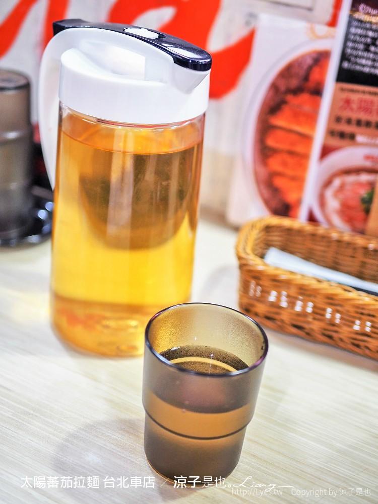 太陽蕃茄拉麵 台北車店 19