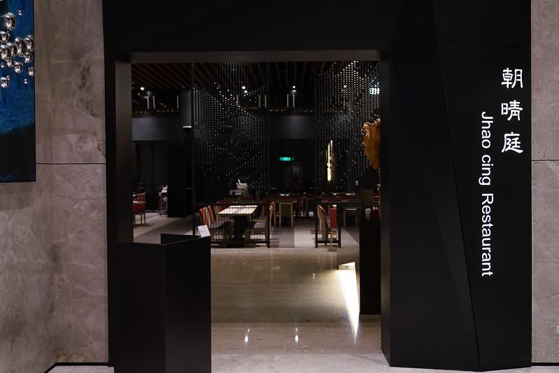 煙波大飯店 (39)