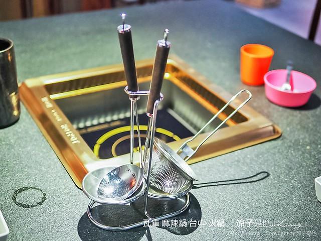 瓦庫 麻辣鍋 台中 火鍋 4