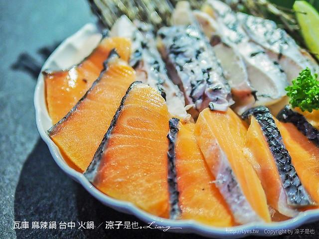 瓦庫 麻辣鍋 台中 火鍋 20