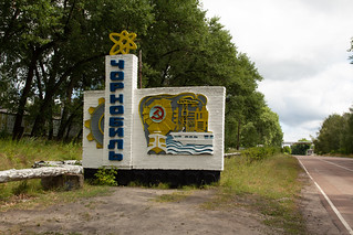 City of Chernobyl sign