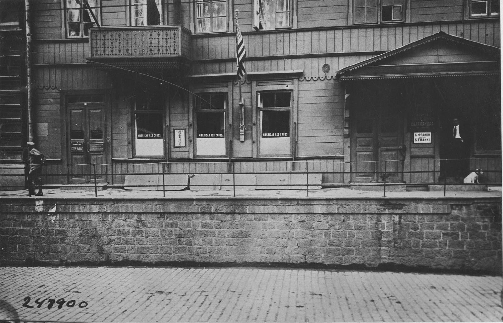 12. Штаб-квартира Американского Красного Креста во Владивостоке