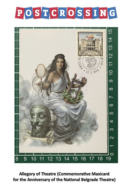 Allegory of Theatre (Commemorative Maxicard for the Anniversary of the National Belgrade Theatre)