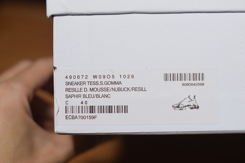 5f786877