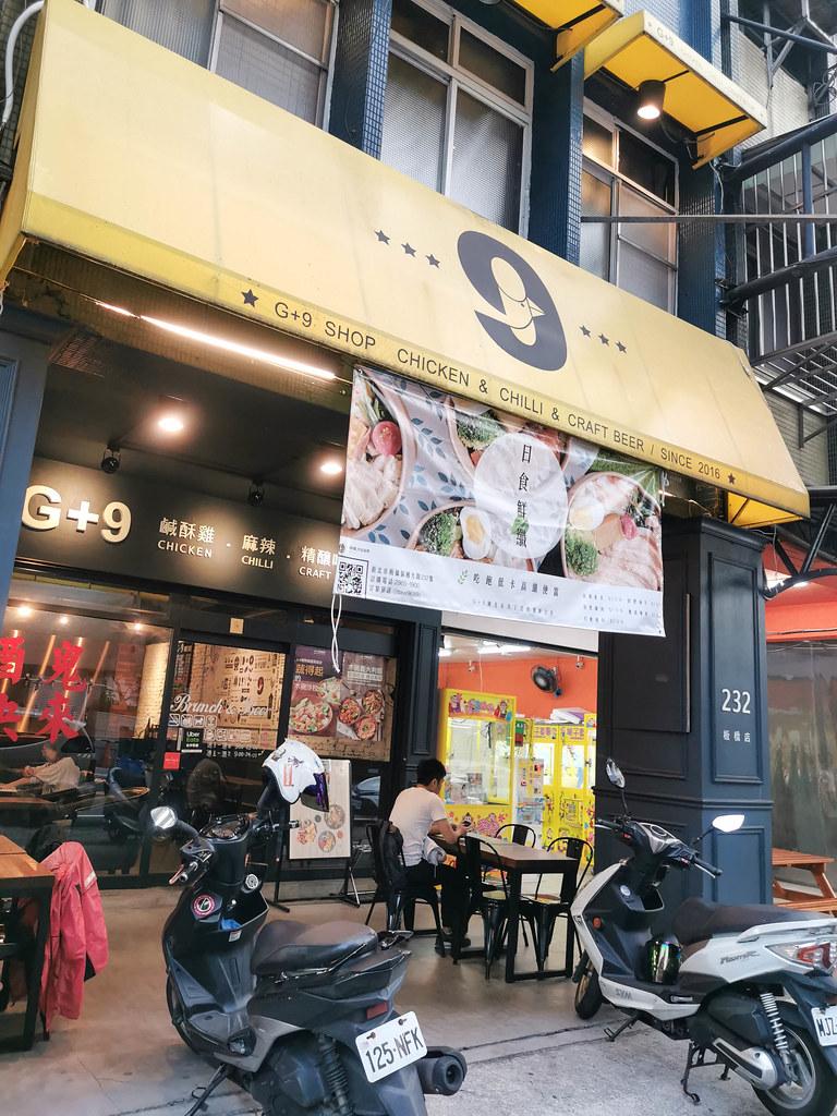g+9 (板橋國光店) (5)