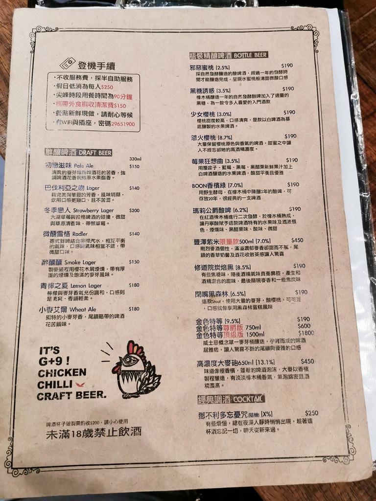 g+9 (板橋國光店) (14)