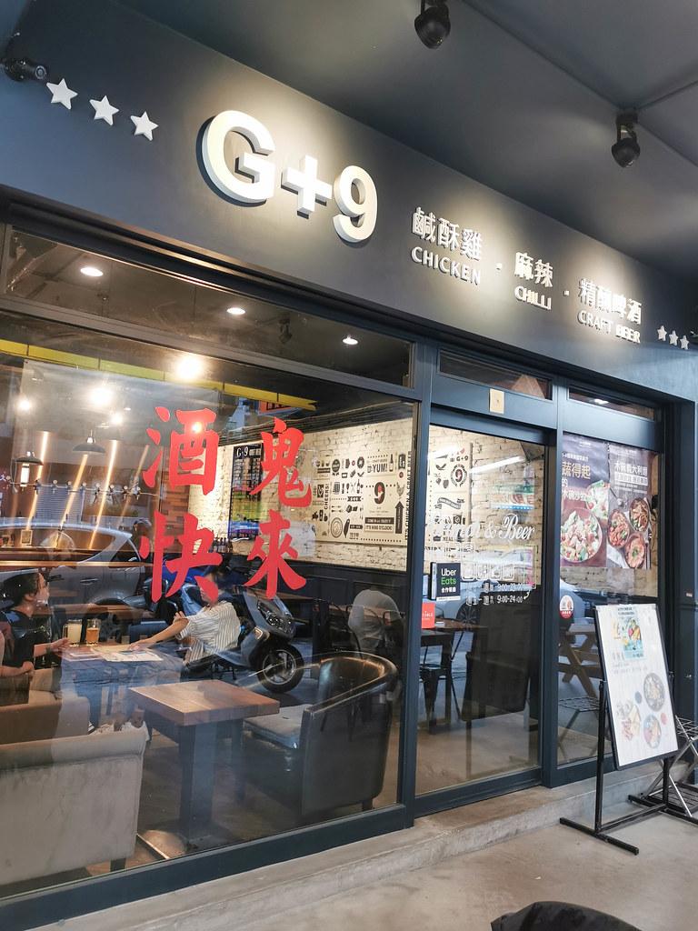 g+9 (板橋國光店) (2)
