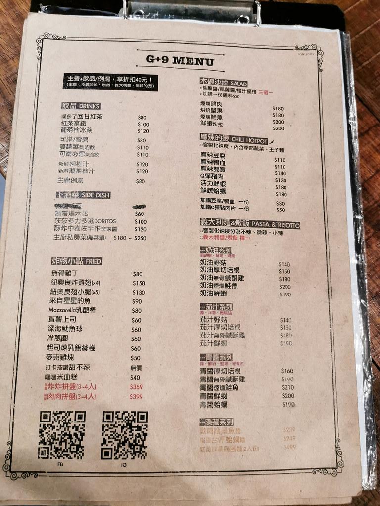 g+9 (板橋國光店) (15)