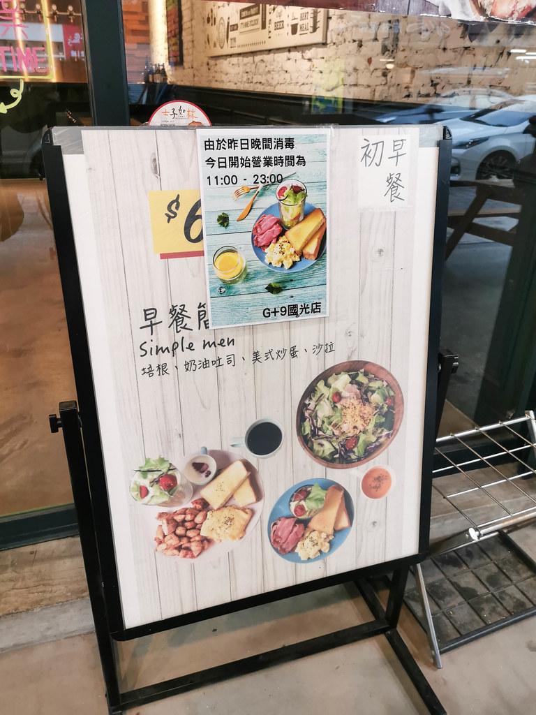 g+9 (板橋國光店) (4)